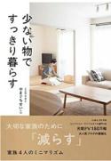 f:id:yamasan0521:20160228093056j:plain
