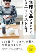f:id:yamasan0521:20160228093107j:plain