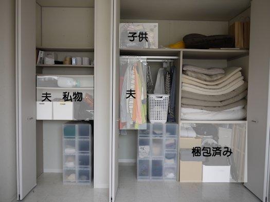 f:id:yamasan0521:20160314133413j:plain