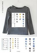 f:id:yamasan0521:20160502152040j:plain