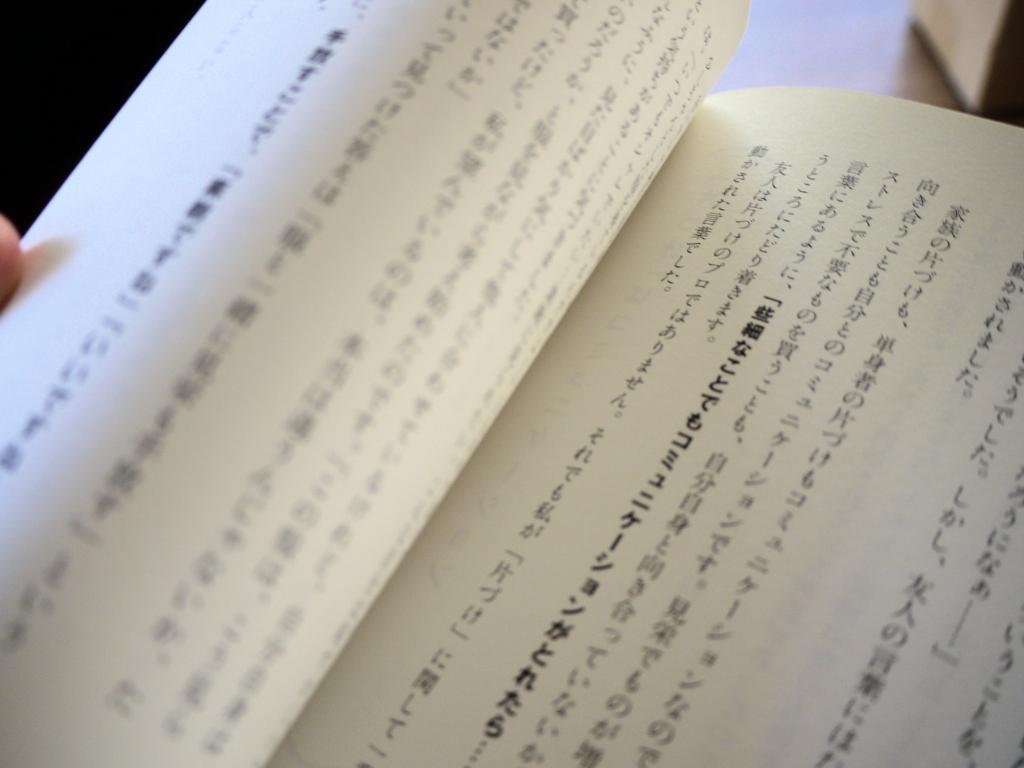 f:id:yamasan0521:20160523170558j:plain
