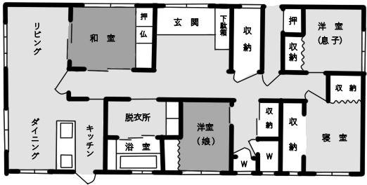 f:id:yamasan0521:20160716215945j:plain