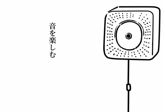 f:id:yamasan0521:20161015214056j:plain