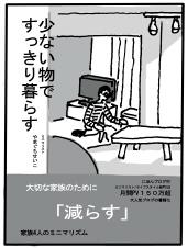 f:id:yamasan0521:20161016110815j:plain