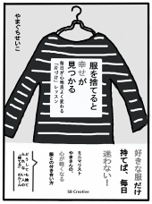 f:id:yamasan0521:20161016110834j:plain