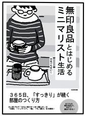 f:id:yamasan0521:20161016111942j:plain