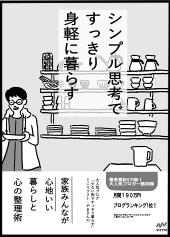 f:id:yamasan0521:20161016153430j:plain