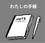 f:id:yamasan0521:20161016224906j:plain