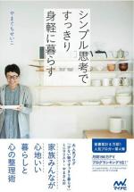 f:id:yamasan0521:20161017181003j:plain