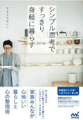 f:id:yamasan0521:20161101105251j:plain