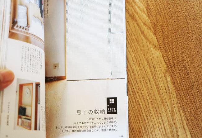 f:id:yamasan0521:20161119181101j:plain