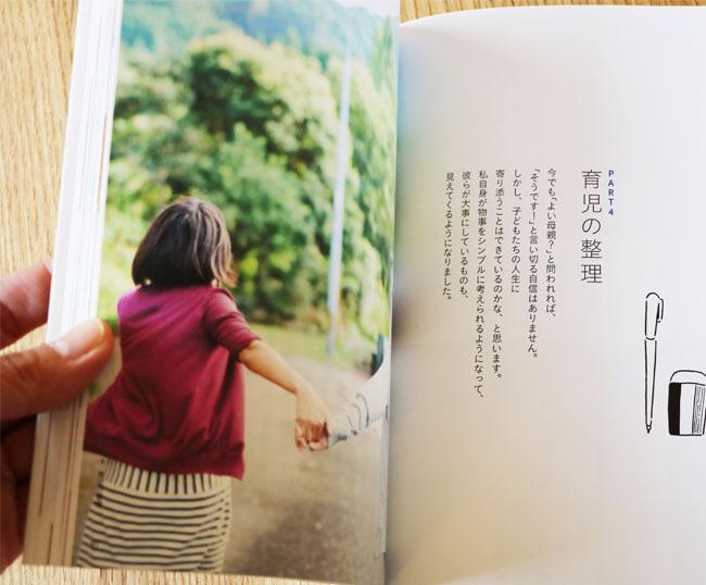 f:id:yamasan0521:20161119181420j:plain
