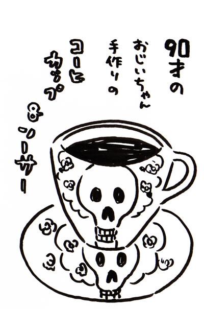 f:id:yamasan0521:20161125204417j:plain