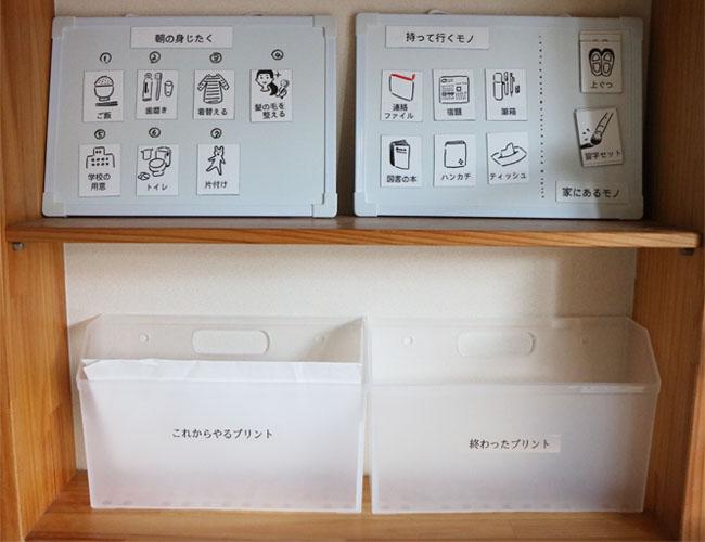 f:id:yamasan0521:20170127100100j:plain