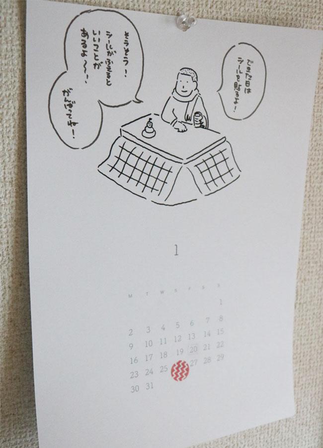 f:id:yamasan0521:20170127101201j:plain