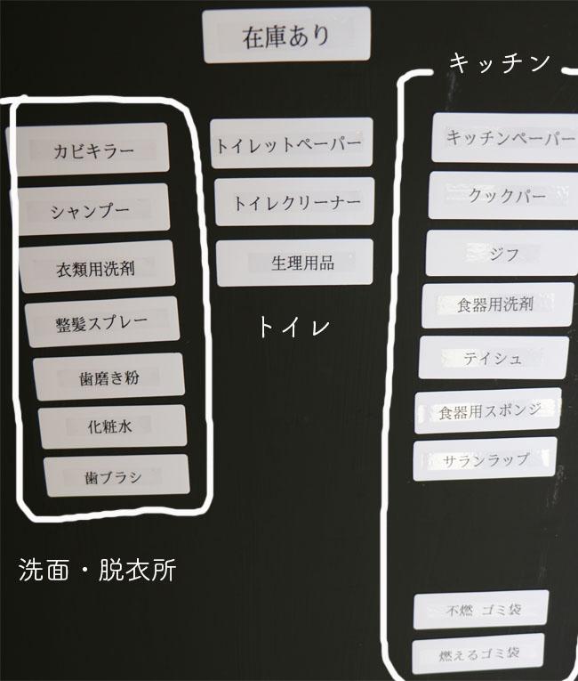 f:id:yamasan0521:20170127132350j:plain