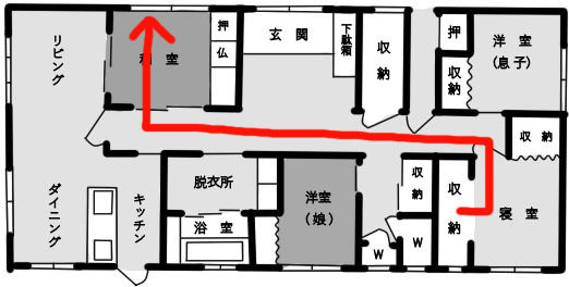 f:id:yamasan0521:20170330155903j:plain
