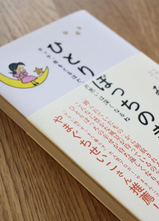 f:id:yamasan0521:20170404154843j:plain