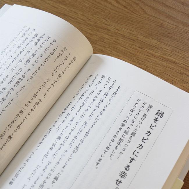 f:id:yamasan0521:20170404155348j:plain