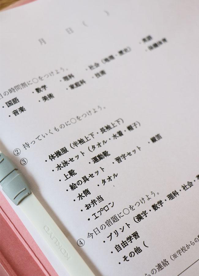 f:id:yamasan0521:20170410135034j:plain