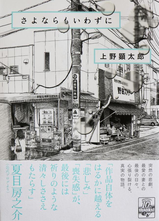 f:id:yamasan0521:20170507131922j:plain