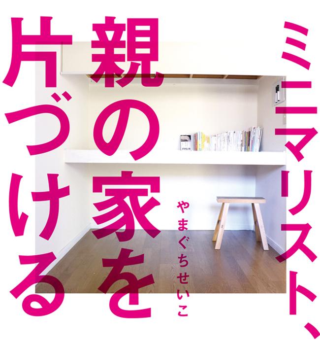 f:id:yamasan0521:20170704174554j:plain