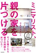 f:id:yamasan0521:20170708214952j:plain