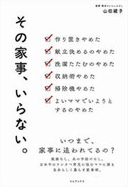 f:id:yamasan0521:20171102085246j:plain