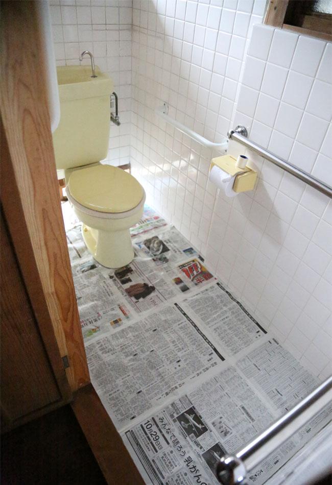 トイレのDIY新聞紙で型抜き