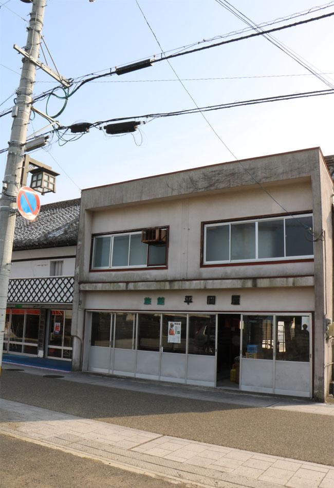 f:id:yamasan0521:20180120195627j:plain