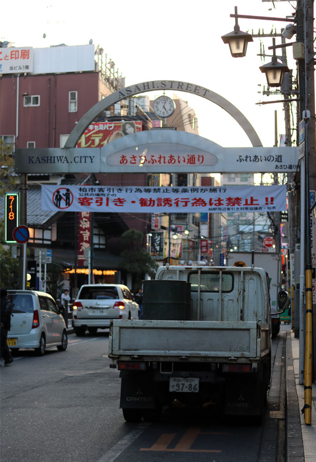 やまぐちせいこ NHK文化センター柏教室講演