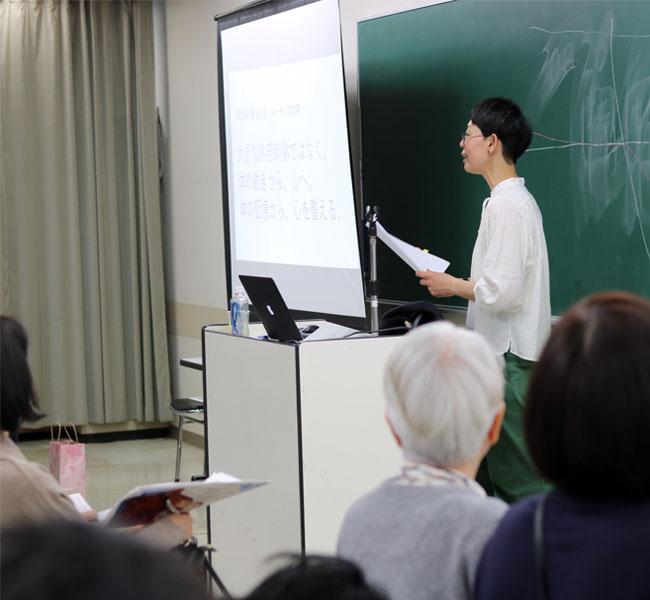 やまぐちせいこ NHK文化センター柏教室講座風景