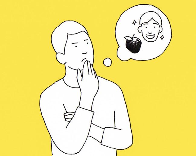 佐々木典士「ぼくたちは習慣で、できている」イラスト