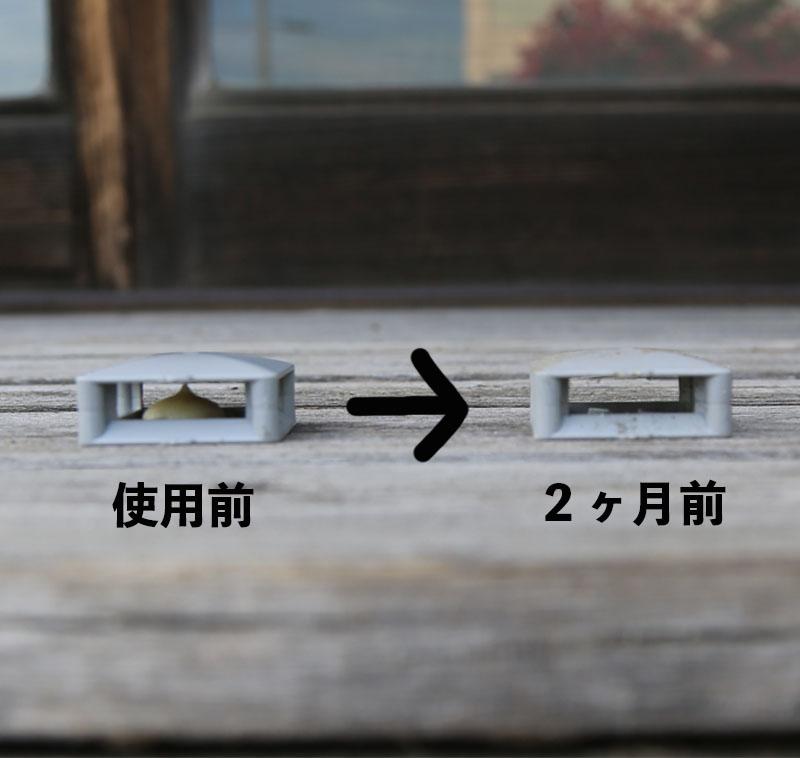 f:id:yamasan0521:20180812194921j:plain