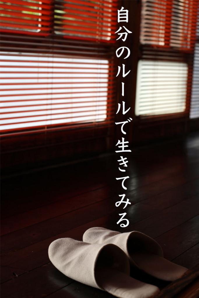 f:id:yamasan0521:20180819214333j:plain