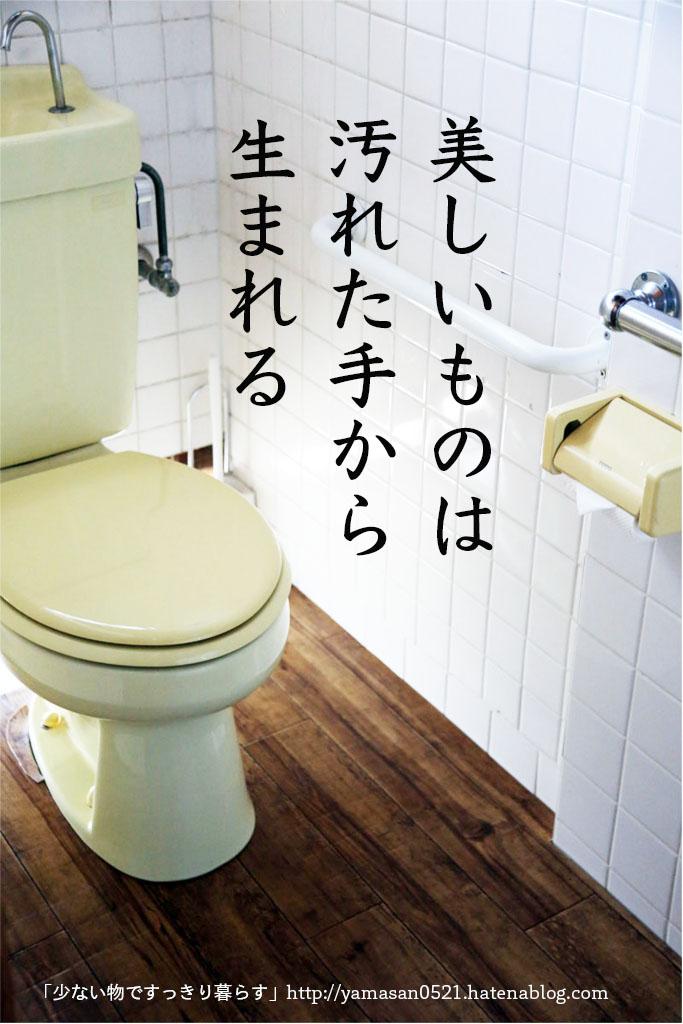 f:id:yamasan0521:20180819224644j:plain