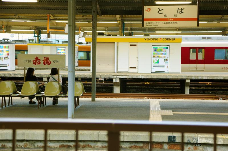 鳥羽駅ホーム