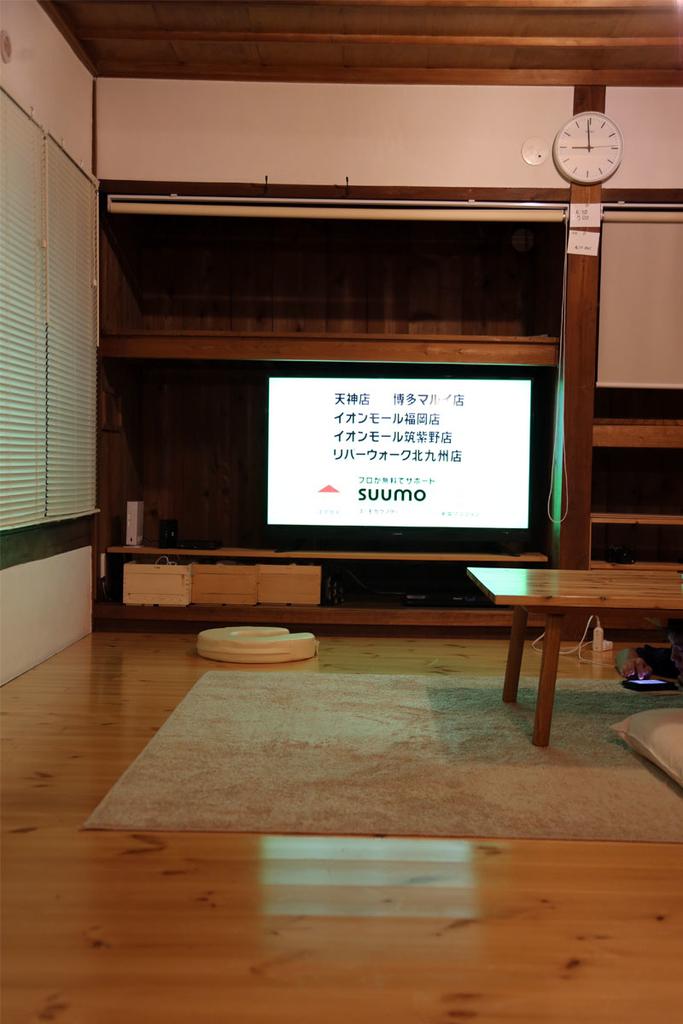 f:id:yamasan0521:20180829152808j:plain