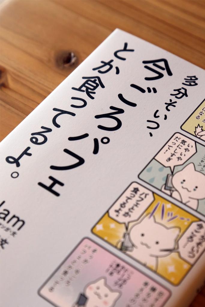 f:id:yamasan0521:20180920145742j:plain