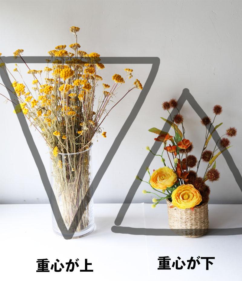 f:id:yamasan0521:20181027163649j:plain