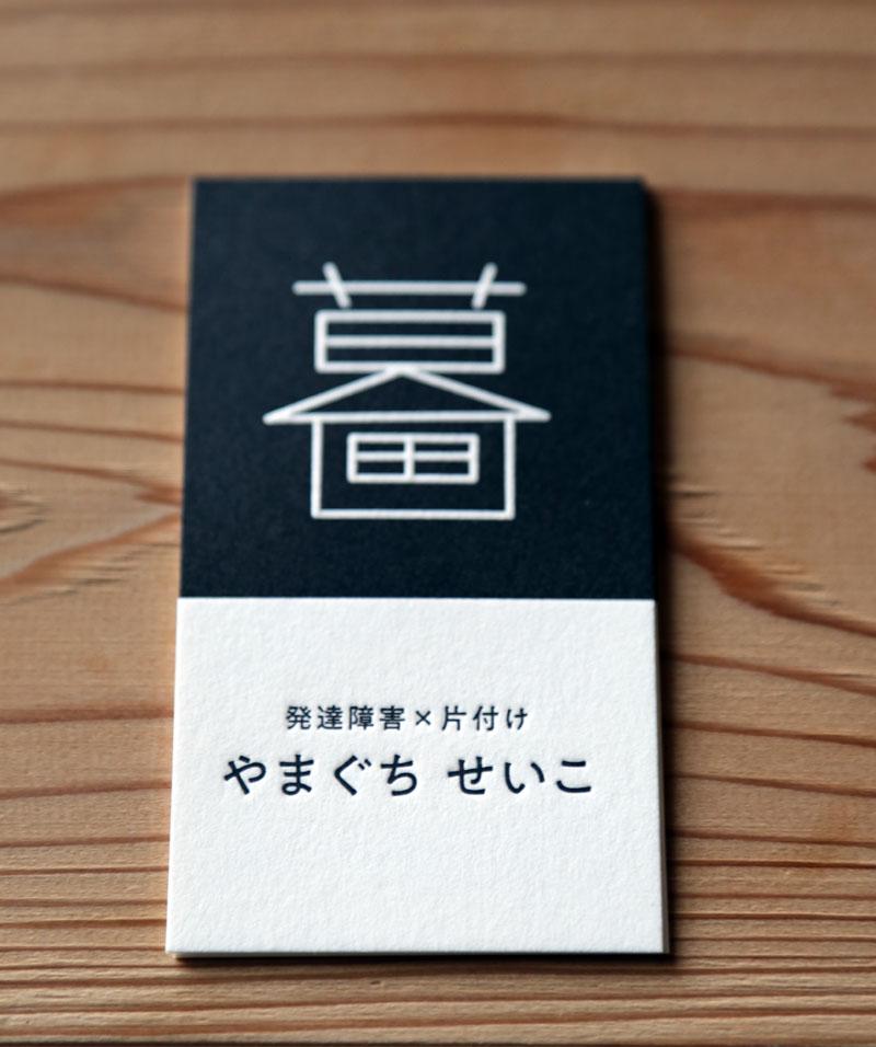 f:id:yamasan0521:20181031141239j:plain