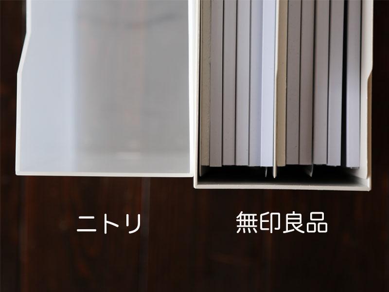f:id:yamasan0521:20181119193054j:plain
