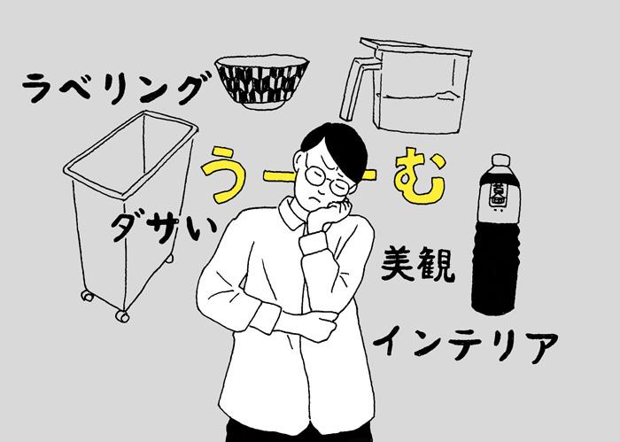 f:id:yamasan0521:20190105195617j:plain