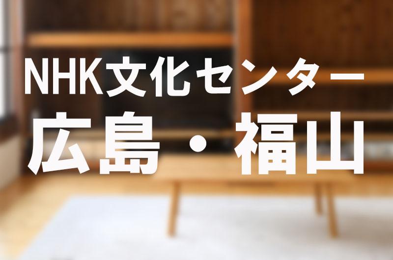 f:id:yamasan0521:20190105203055j:plain