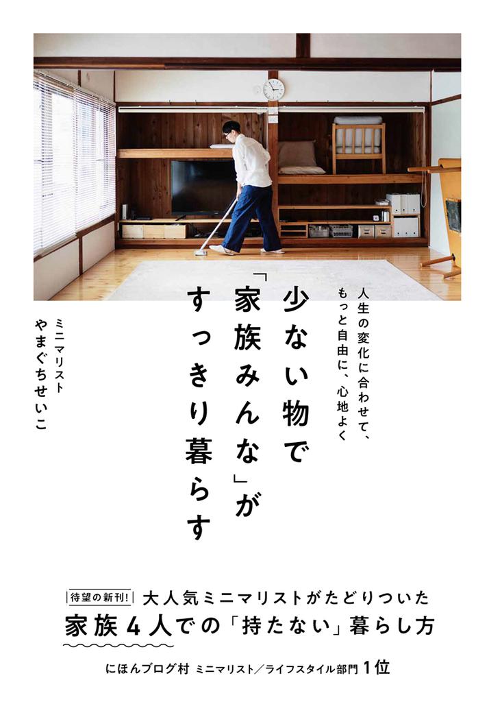 f:id:yamasan0521:20190125215740j:plain