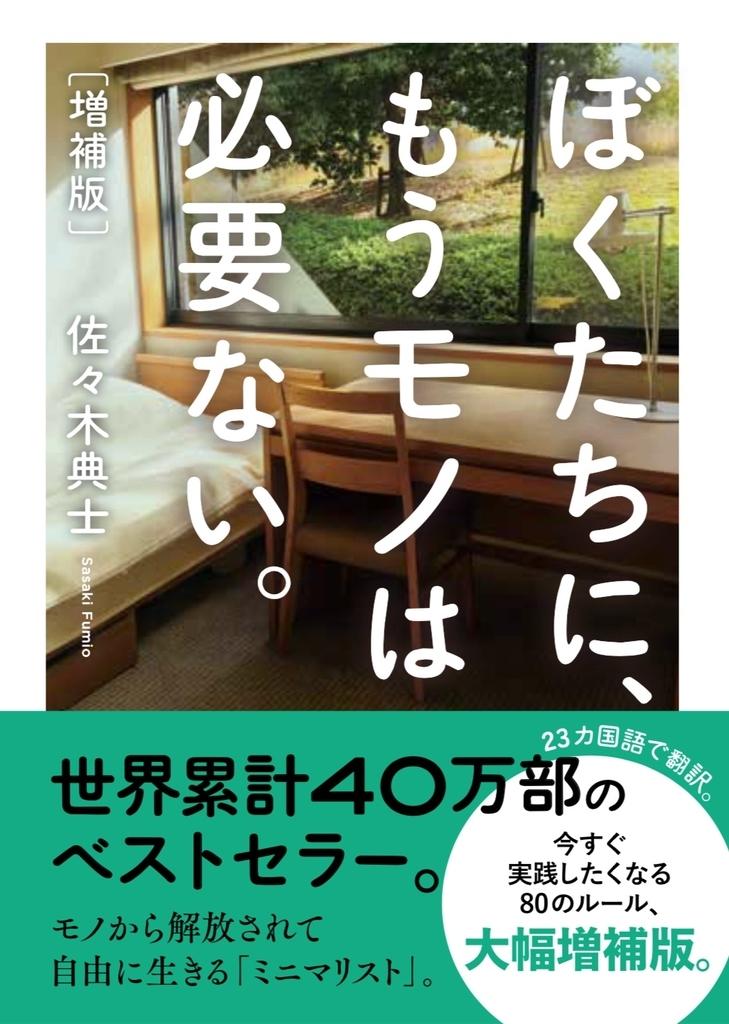 f:id:yamasan0521:20190131204749j:plain