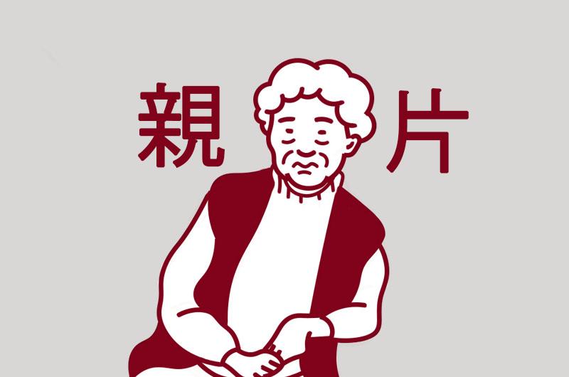 f:id:yamasan0521:20190310192306p:plain