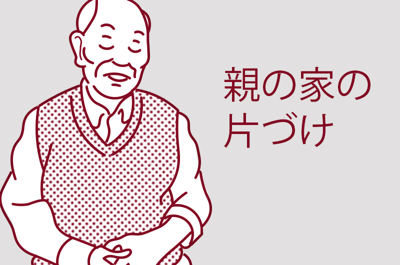 f:id:yamasan0521:20190310214946p:plain