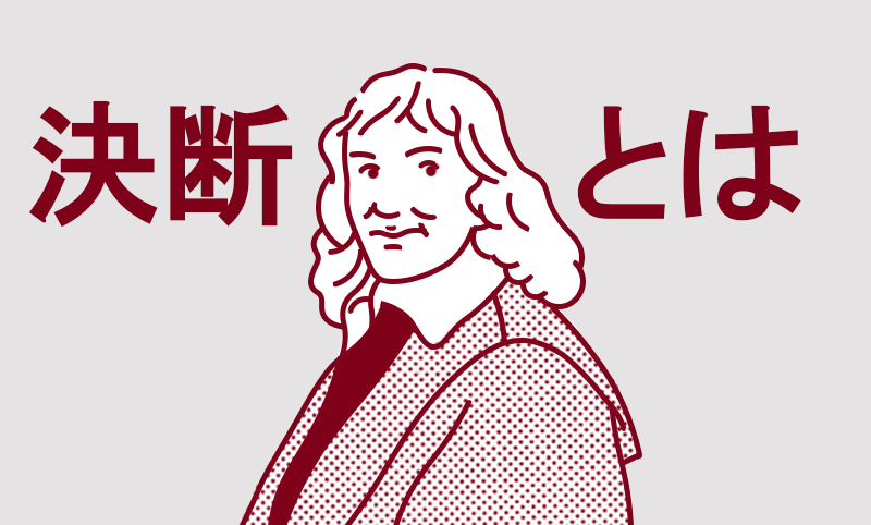 f:id:yamasan0521:20190310234448p:plain