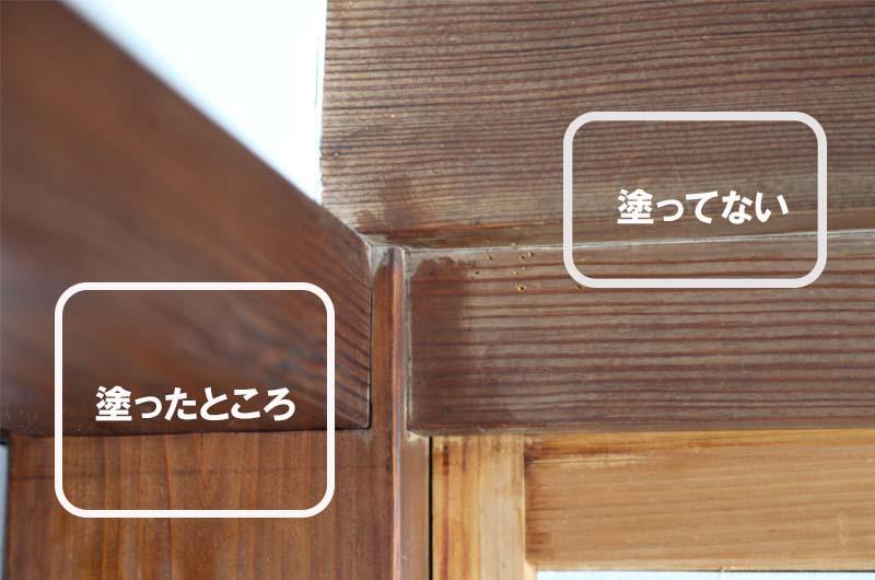 f:id:yamasan0521:20190313192042j:plain